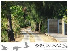 烈嶼轍車道(上庫段)