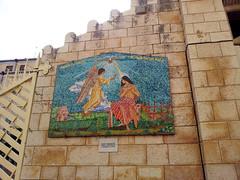 20120525_150955 (missionari.verbiti) Tags: verbiti amiciverbiti terrasanta turismo israele neghev marmorto qumran gerusalemme betlemme gerico nazareth tabor cafarnao hermon cesarea