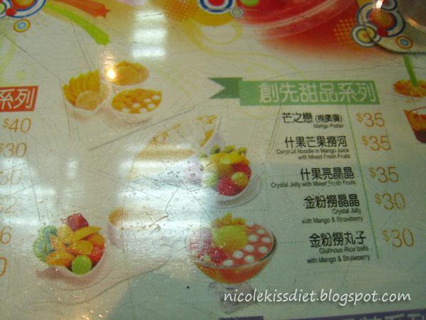 hui lau shan menu 5