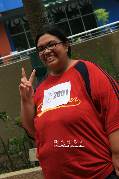 Biggest Loser Asia @ The Curve