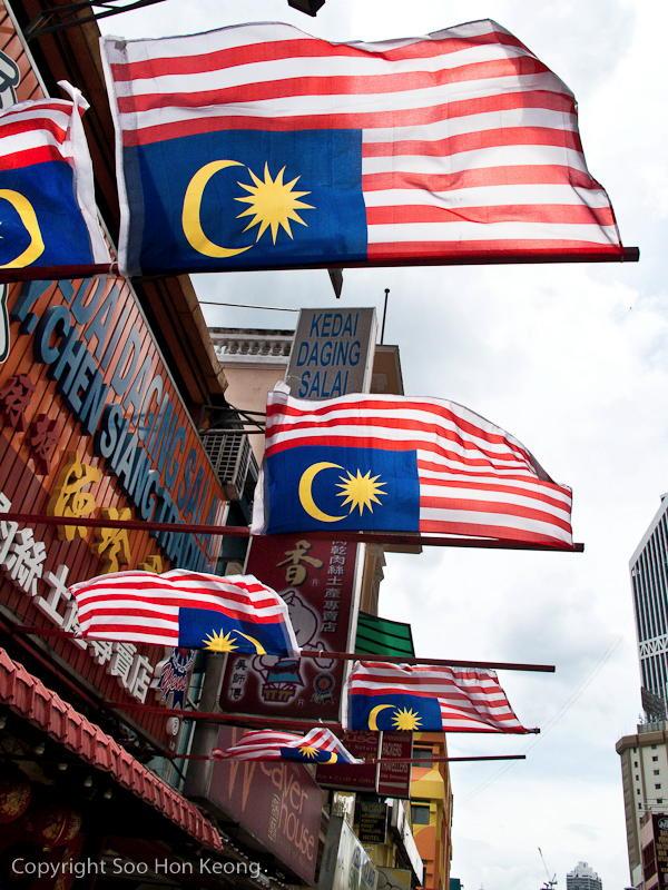 Flag2 Malaysia