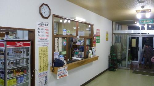 斜里湯 (4).JPG