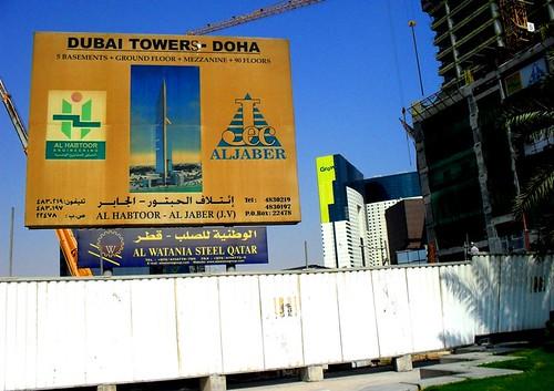 dubai towers doha. Dubai Towers - Doha