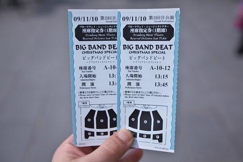 ビッグバンドビート~クリスマス・スペシャル