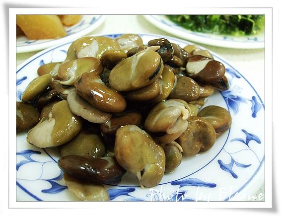 發芽豆〈蠶豆〉
