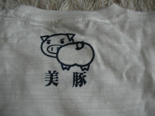 美豚Tシャツ