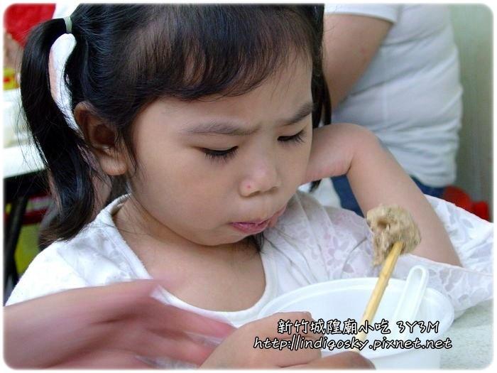 新竹城隍廟小吃-017