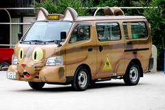 Cat Bus (Bracus Triticum) Tags: summer bus japan cat may transportation 日本 kindergarten fukuoka 2009 kyushu satsuki 九州 iizuka 5月 飯塚市 福岡県 さつき thebestofday flickrlovers 筑豊 平成21年 chikuhō ねこのバス