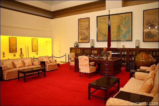 chiang-kai-shek-office