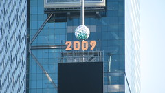 2009 Crystal Ball NYC (iaiopop) Tags: nyc timessquare crystalball balldrop