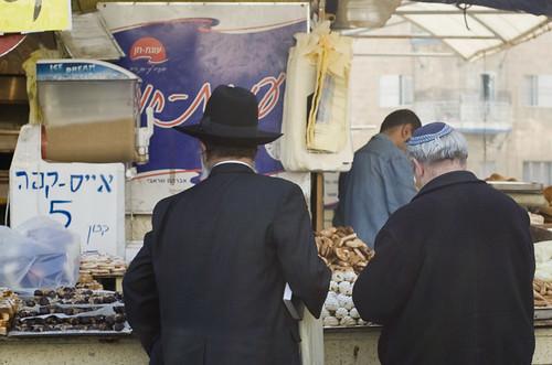 Shopping in Machane Yehuda
