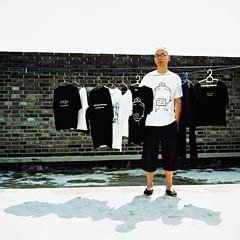 吴文光 WU WEN GUANG (何政东 Adam He) Tags: china portrait celebrity art magazine artist gallery photographer chinese beijing documentary professional journalist