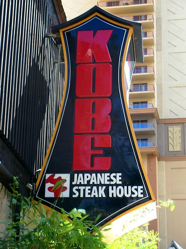 a63949a06c17 White Marsh-based Kobe Steak House settles EEOC suit from Daily Record