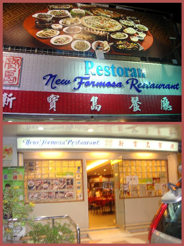 New Formosa Restaurant