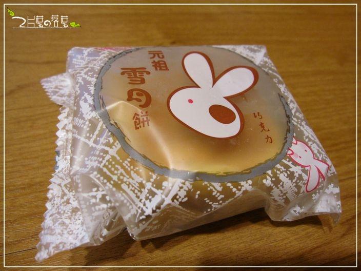 元祖雪餅_05.JPG/