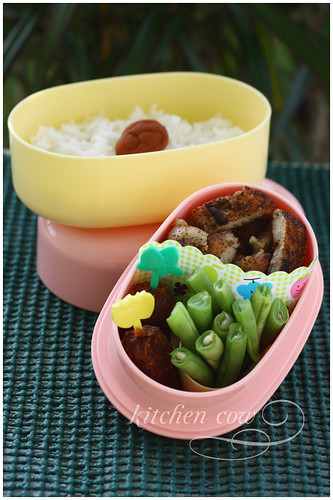 Peppered Pork Bento