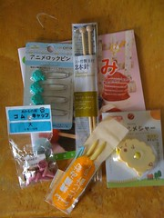 Secret Pal parcel from japan