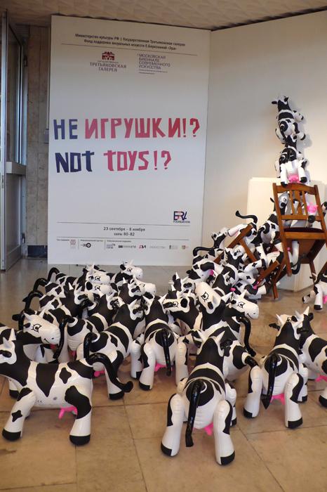 Третья московская биеннале современного искусства. ГТГ