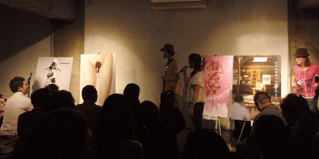 ARTISAN&ARTIST AD photo session