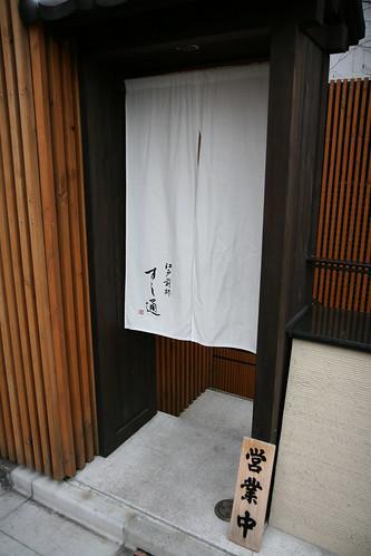 一樓入口 by RafaleM