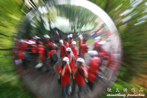 My effect photo