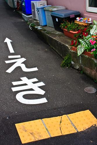 08.09 指宿枕崎線の駅-4