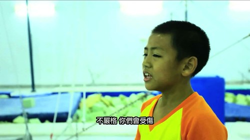 圖2:李仁豪哭了