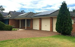 4 Lantana Close, Cameron Park NSW