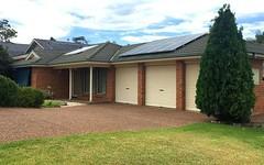 4 Lantana Close, Cameron Park NSW