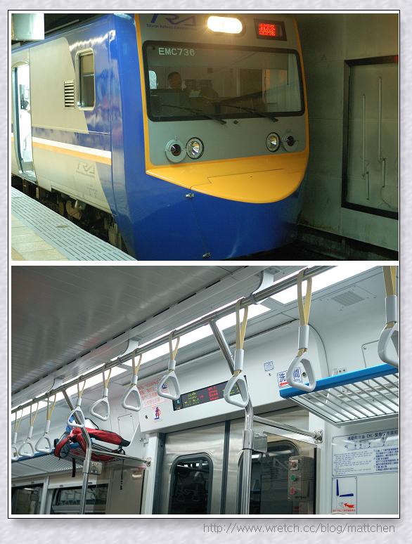 1218770743-台北車頭第四月台