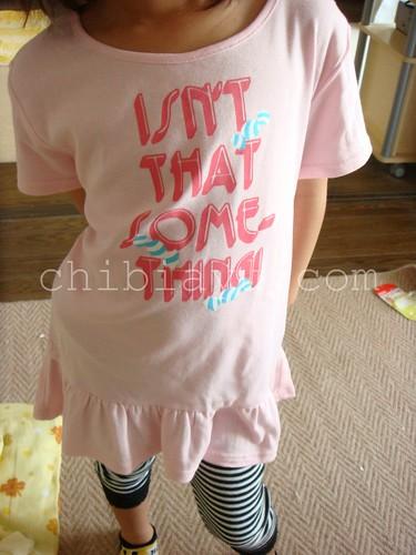 ベルメゾン暮らす服の子供服Tシャツ DSC06424