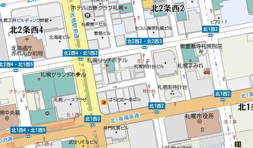 「北1西2」交差点が3カ所もある札幌