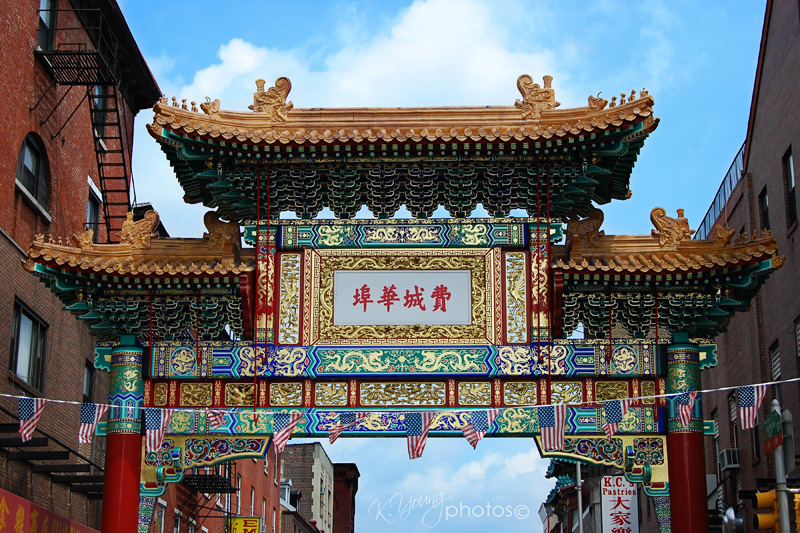 Entrance to Chinatown, Philadelphia