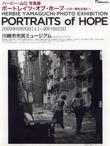 Flyer of Herbie YAMAGUCHI