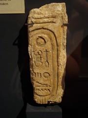 Cartouche of Akhenaten (meechmunchie) Tags: ancient egypt 18thdynasty nefertiti akhenaten sandiegomuseumofman akhnaton amarna akhetaten merytaten