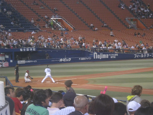 He probably struck out...man this team sucks.