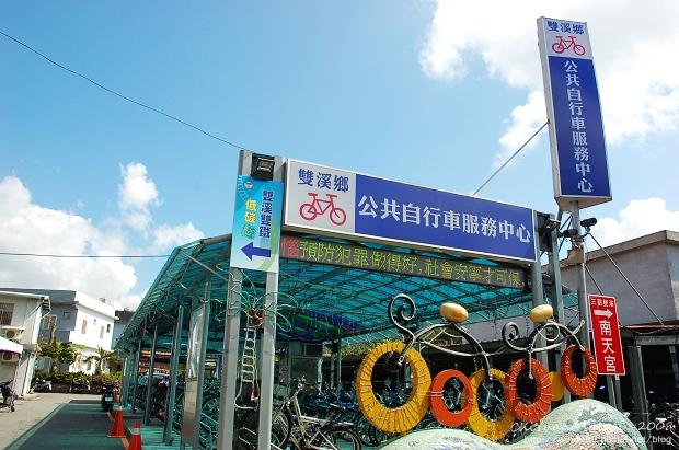 雙溪火車站07.jpg
