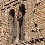 Cáceres: Aldana arabe