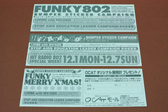 14FM802-1997b3