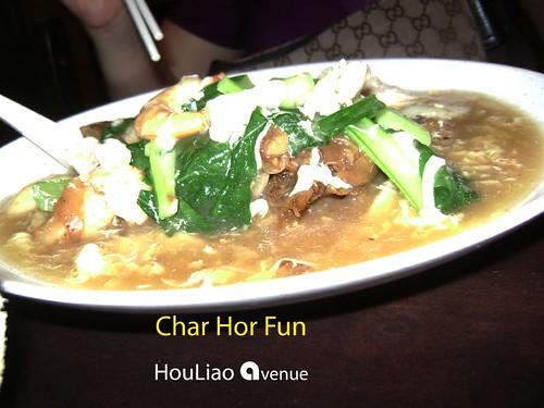 Char Hor Fun