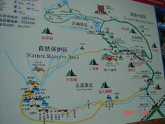 Dinghu Map.JPG