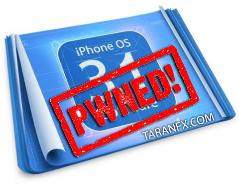 how to jailbreak an iphone jailbreak unlock iphone 3 1 2 firmware 2432
