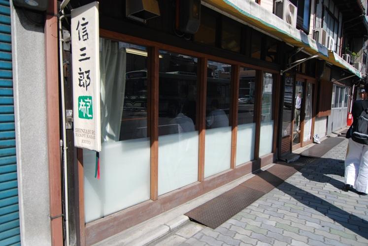 京都-0217