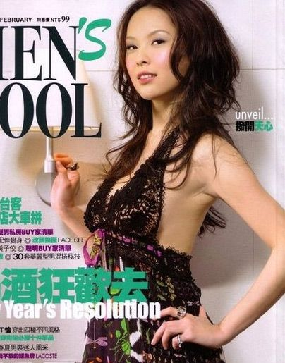 Chinese Actress Tien Hsin
