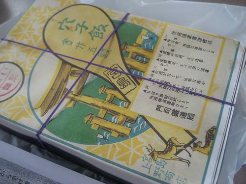宮島 観光 祭りは お砂焼まつり15