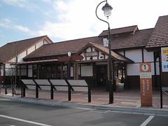 傳統風格的車站