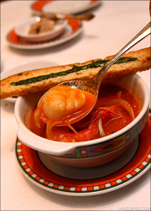 spicy-seafood-soup