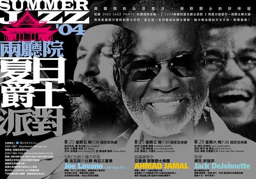 20040820 NTCH Summer jazz