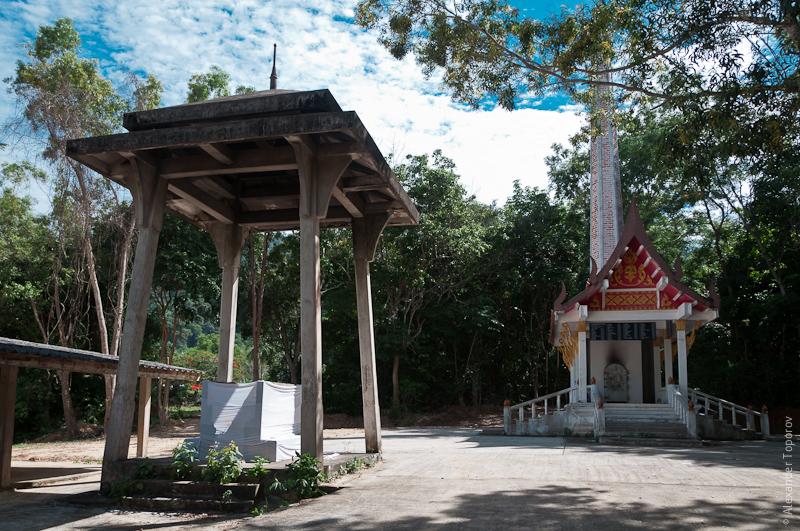 Крематорий в Wat Koh Lanta
