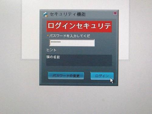 [買いました]USBメモリ Xiao Dual Slid